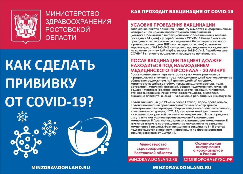 salsk.org - Главная страница